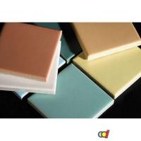 成都方正瓷砖 釉面外墙砖 fz7001