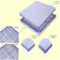 美露地板/美露7号铝合金防静电地板出风口板