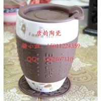 陶瓷杯定制-商务礼品杯-特美刻保温杯-定制杯子-陶瓷盖杯