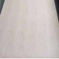 红榉木皮贴面4.7密度板
