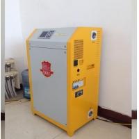 供应电暖气,碳纤维电暖器,移动电暖器