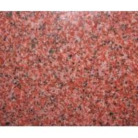 最新开发环美牌G1303贵妃红花岗岩石材(图)