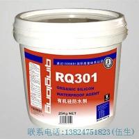 鄂州青龙有机硅防水剂