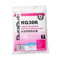 贵州六盘水防水堵漏材料|青龙杜渗膏