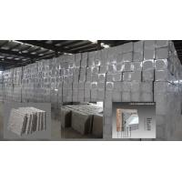 超轻质发泡水泥保温板|发泡水泥防火板