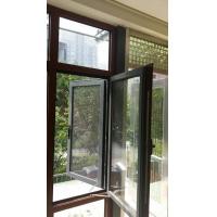 郑州新耀供应防蚊放到一体隐形纱窗