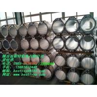 水冷电机铝壳、水冷电机铝壳