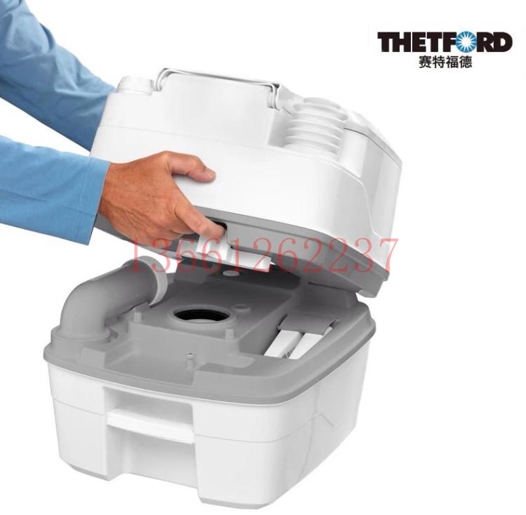 荷兰全密封分体马桶坐便器移动厕所恭桶大便桶加厚稳固
