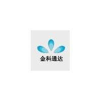 北京金科通达科技开发中心
