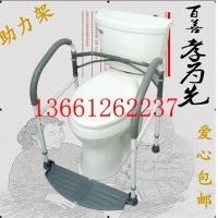 卫生间马桶扶手架价格安全防滑老人扶手助起器