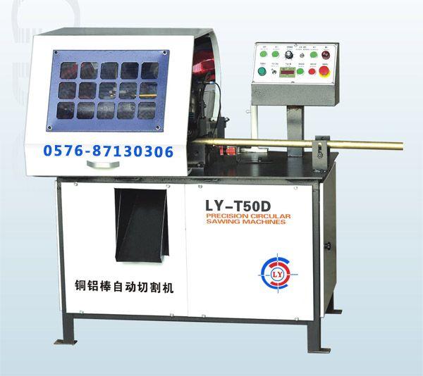 力扬液压铜棒自动下料机始于1998铜棒自动下料机