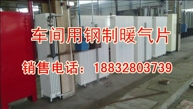 SGQQZ6钢制柱式散热器钢制六柱散热器