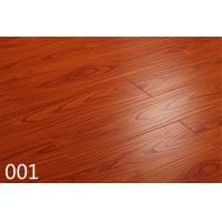 佳程地板榆木仿古高耐磨高密度家用E1级环保强化木地板