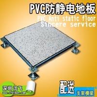 深圳石岩防静电地板 PVC静电地板 地板好选择深圳沈飞