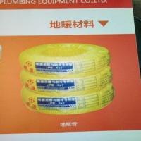 供兰州地暖安装工程|甘肃地暖材料