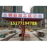 广西南宁工地钢筋加工棚、施工钢筋加工棚、建筑钢筋加工棚