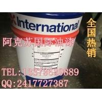 国际牌油漆Interfine878丙烯酸面漆878