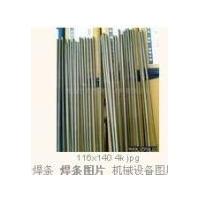 HL316银焊条、银焊丝