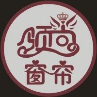 西安领尚布艺窗帘公司