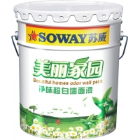 苏威美丽家园净味超白墙面漆