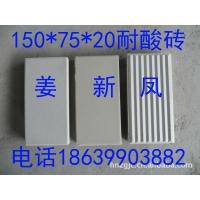 供应广西贺州耐酸砖耐酸胶泥耐酸瓷板0