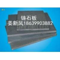 供应湖南常德优质微晶板压液微晶板微晶铸石板0