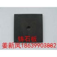 供应湖南娄底优质微晶板压液微晶板微晶铸石板0