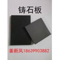 供应广西贵港微晶板压液微晶板微晶铸石板0