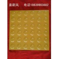 供应广西桂林盲道砖灰色盲道砖全瓷盲道砖0