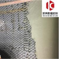 高温耐磨陶瓷涂料 龟甲网陶瓷涂料 耐磨胶泥