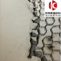 篦冷机风管专用耐磨陶瓷涂料 龟甲网耐磨涂料 耐磨胶泥