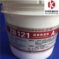 高温耐磨陶瓷胶 陶瓷片专用胶