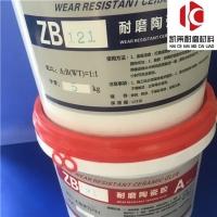 长期供应高温耐磨陶瓷胶 陶瓷片粘接剂 环氧树脂胶