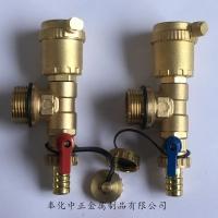 地暖分水器末端三通尾件,分水器末端 ,分水器尾件