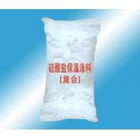 复合硅酸盐保温涂料,耐高温硅酸盐保温浆料