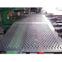 泰州南京优质冲孔网筛板,无锡张家港多孔型304冲孔网板