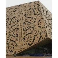 雕花铝单板外墙