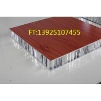 四川铝蜂窝板,成都木纹铝隔音板