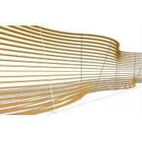抚州方通铝型材木纹铝方通吊顶