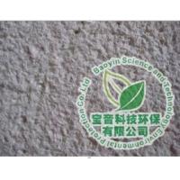 吸音隔音材料 隔音喷涂材料 k-168植物纤维吸音喷涂