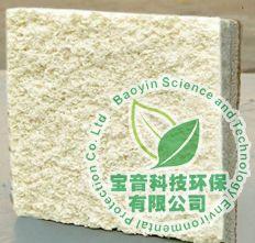 隔音材料 吸音棉隔音棉 环保阻燃无机吸音纤维喷涂
