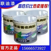 联迪牌环氧富锌底漆含锌量25%