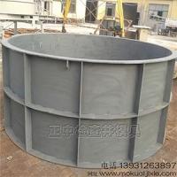 井壁水泥成型检查井模具