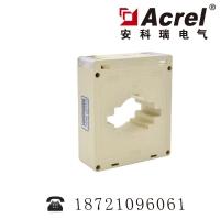 安科瑞电流互感器AKH-0.66 80I 750/5A