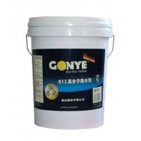 GW13 有机硅防水剂