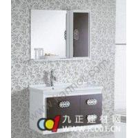 成都卡恩诺卫浴--卡恩诺浴室柜--KG-2047