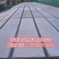 供应钢骨架轻型板、屋面板、网架板
