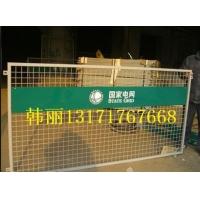 国家电网围网由国家电网标志标识的围栏网中国电网护栏网