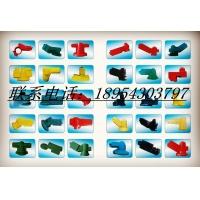 濱州焰隆電子有限公司