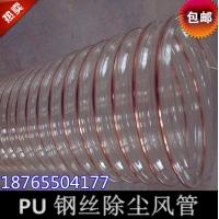 PU吸尘设备耐磨钢丝缠绕软管镀铜钢丝螺旋吸尘管